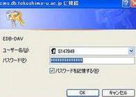 WS000456.JPG