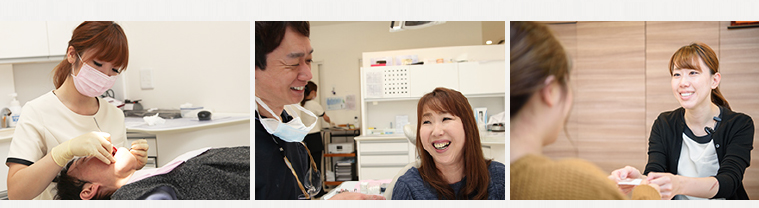 加藤歯科 治療