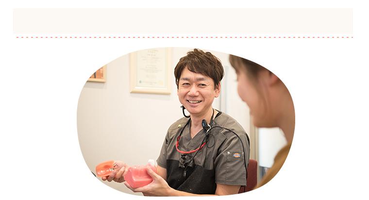 歯(口腔)の健康が重要視されています