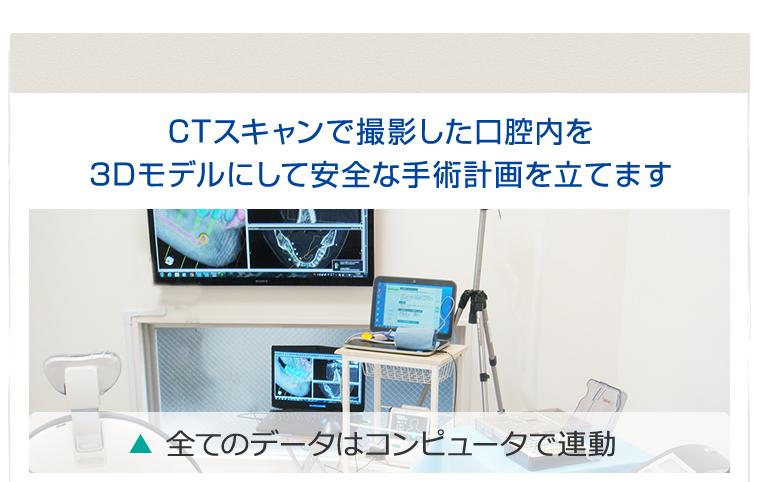 最新医療機器により、手術が精密で負担も軽減