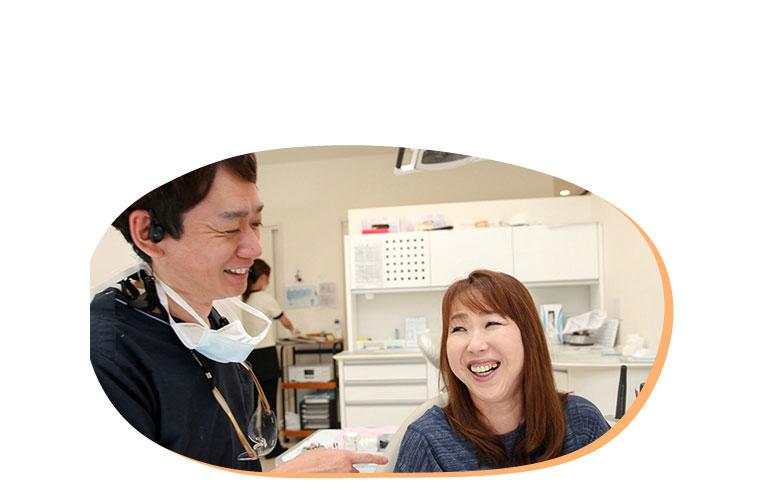 加藤歯科 サポート